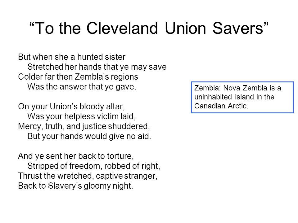 To the Cleveland Union Savers