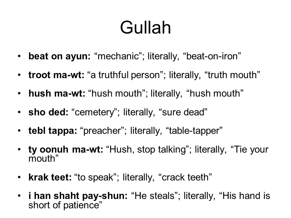 Gullah beat on ayun: mechanic ; literally, beat-on-iron