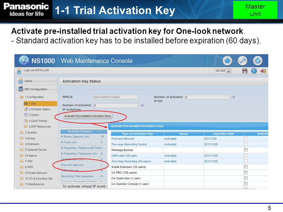 1-1 Trial Activation Key Master Unit.