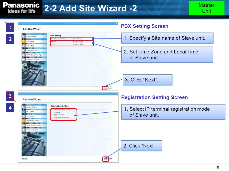 2-2 Add Site Wizard -2 Master Unit PBX Setting Screen 1
