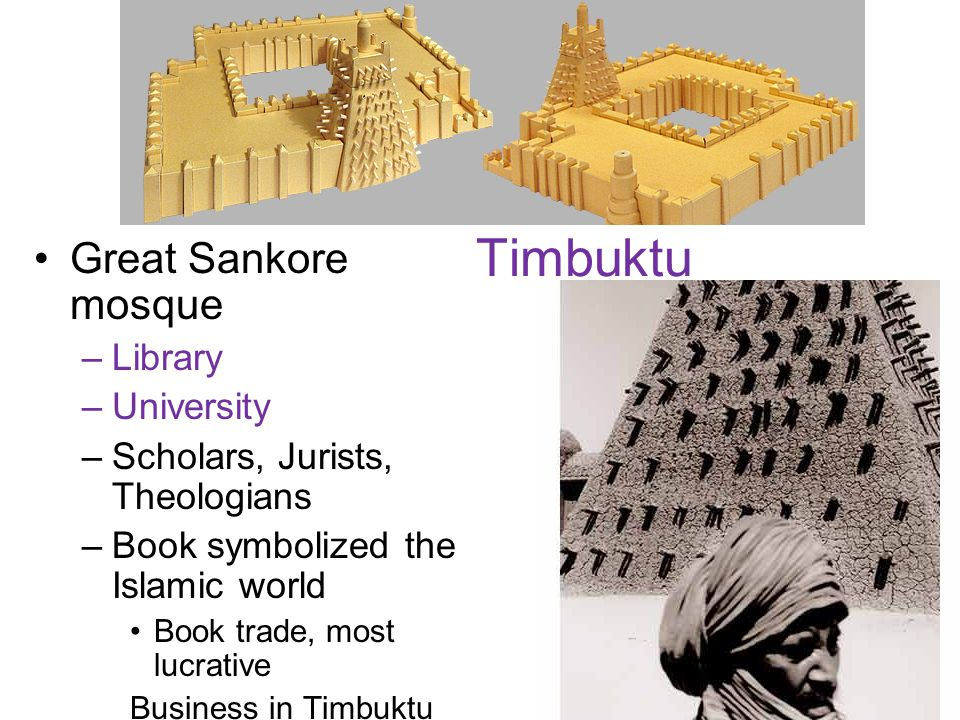 Timbuktu Great Sankore mosque