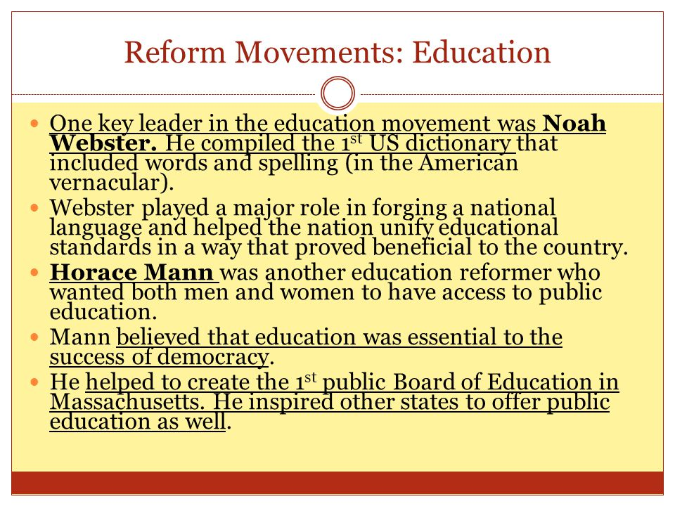 Reform Movements: Education