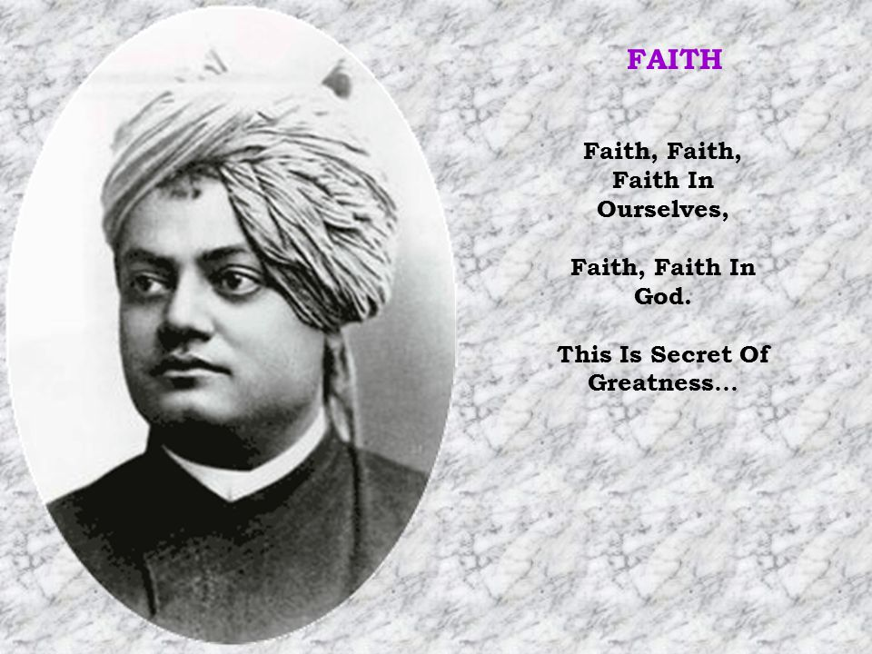 Faith, Faith, Faith In Ourselves, This Is Secret Of Greatness…