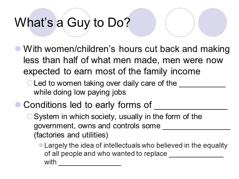What's a Guy to Do