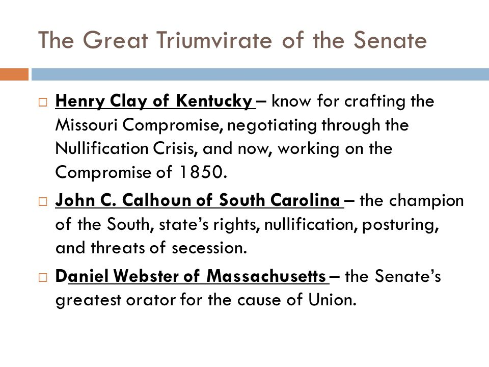 The Great Triumvirate of the Senate
