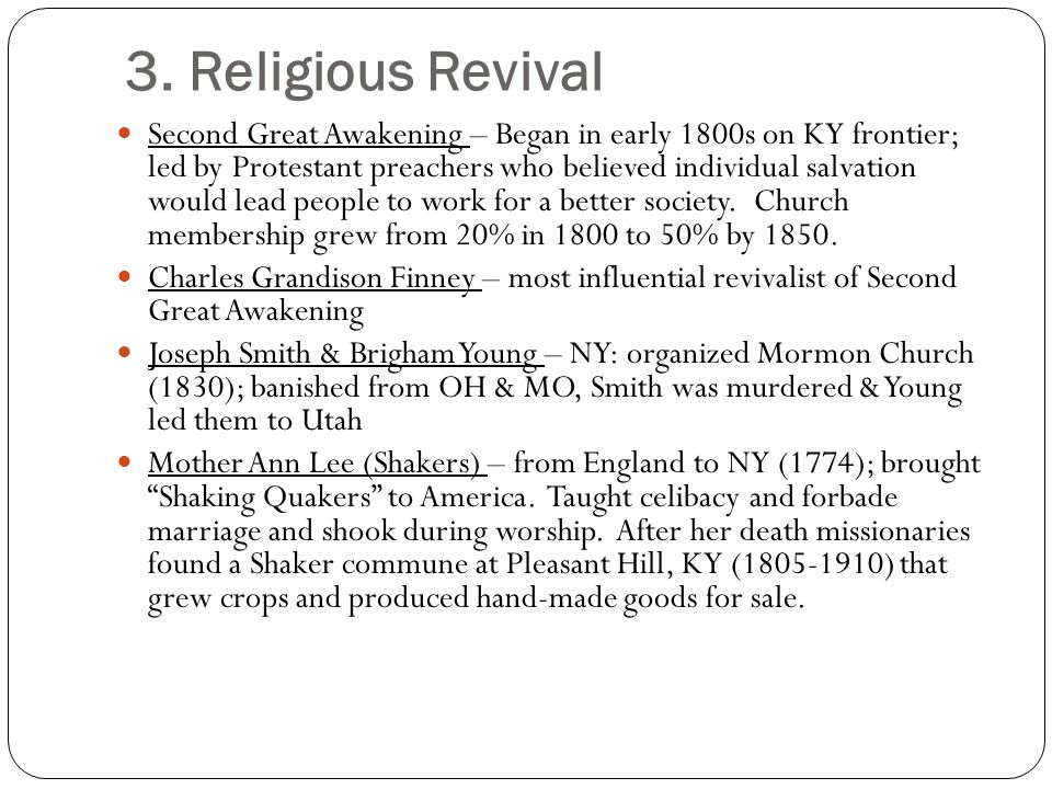 3. Religious Revival