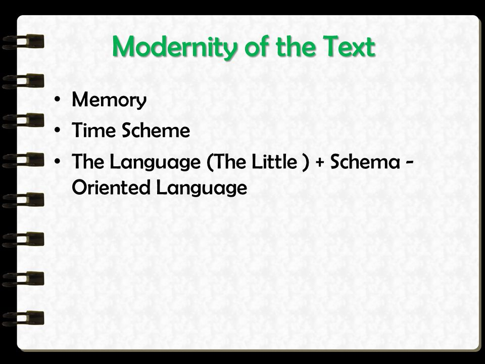 Modernity of the Text Memory Time Scheme