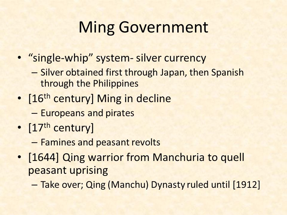 Ming Government single-whip system- silver currency