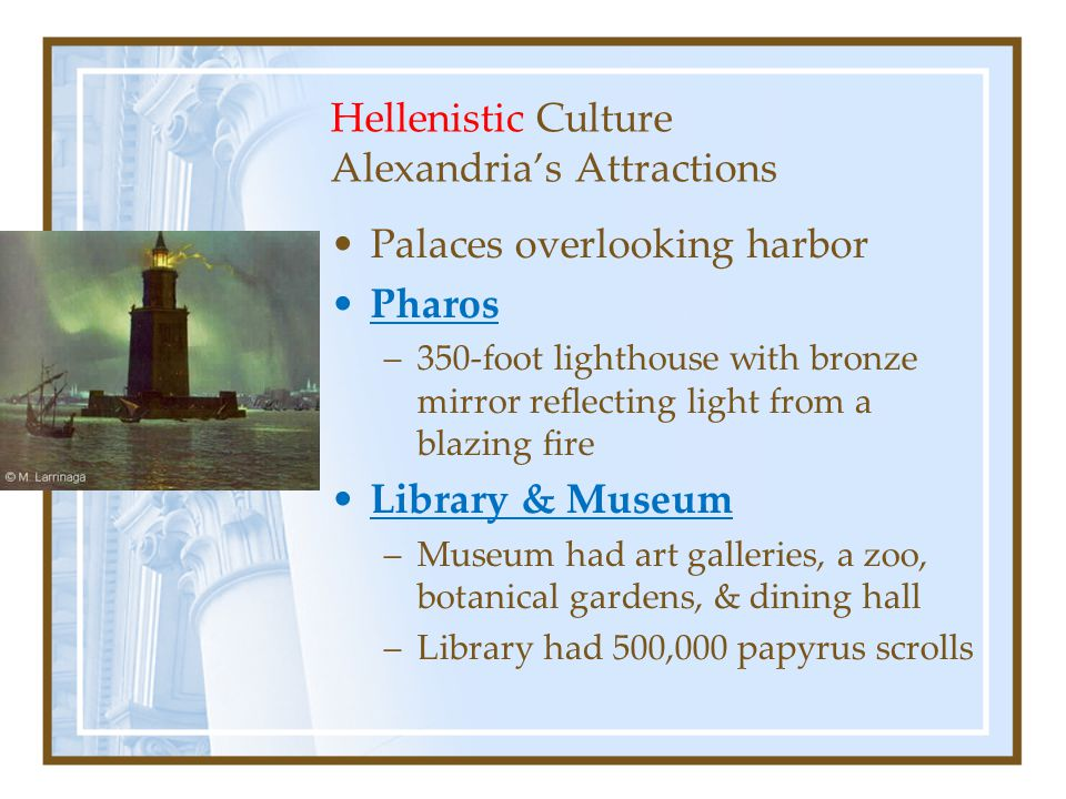 Hellenistic Culture Alexandria's Attractions