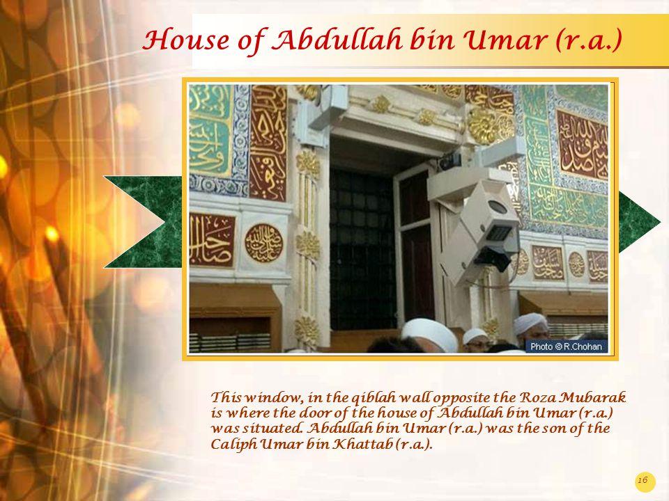House of Abdullah bin Umar (r.a.)