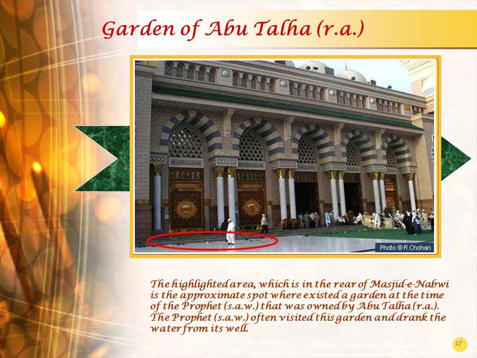 Garden of Abu Talha (r.a.)