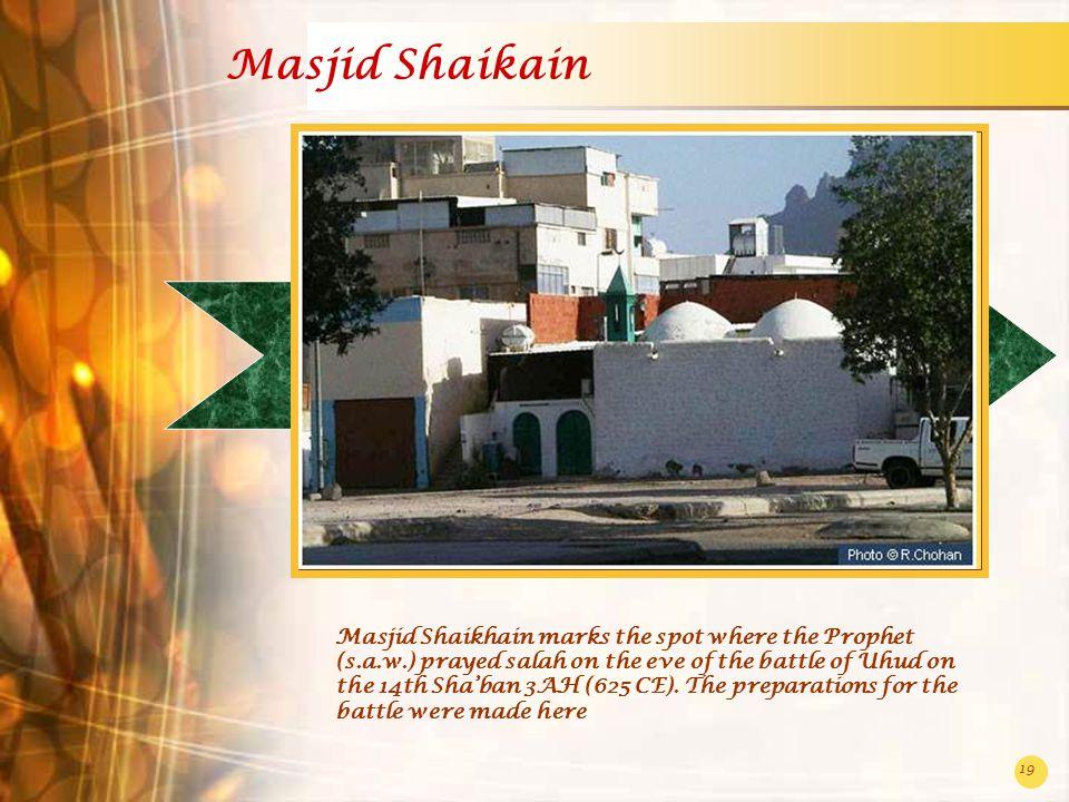 Masjid Shaikain
