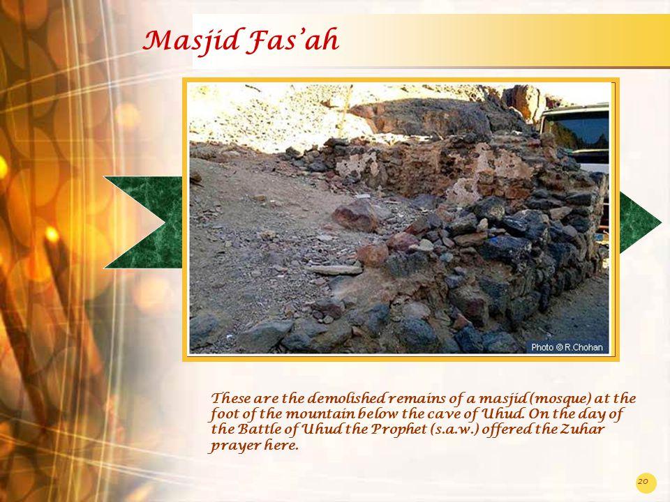 Masjid Fas'ah