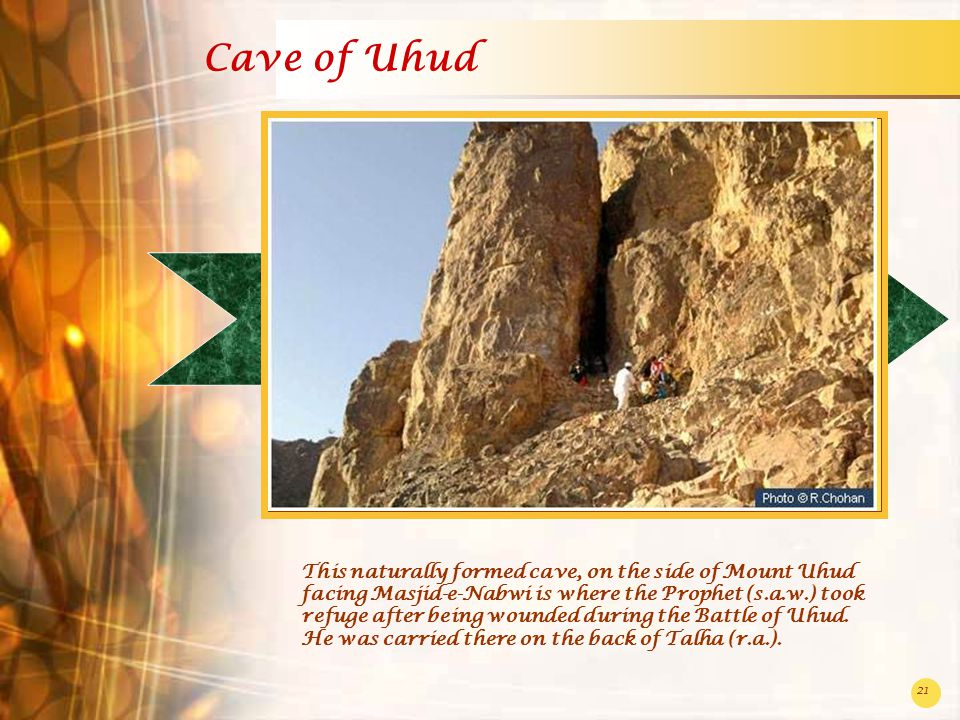 Cave of Uhud