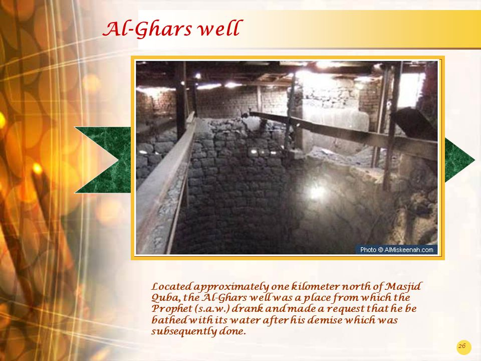 Al-Ghars well