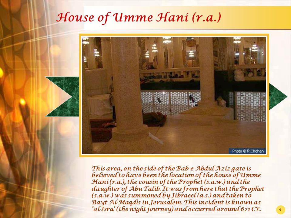 House of Umme Hani (r.a.)