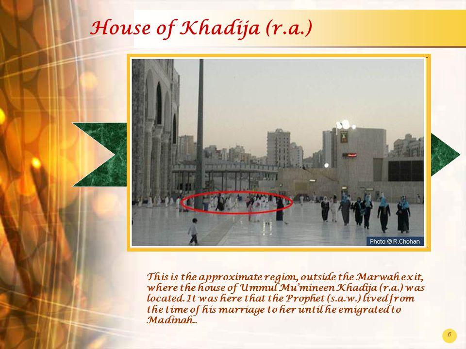 House of Khadija (r.a.)