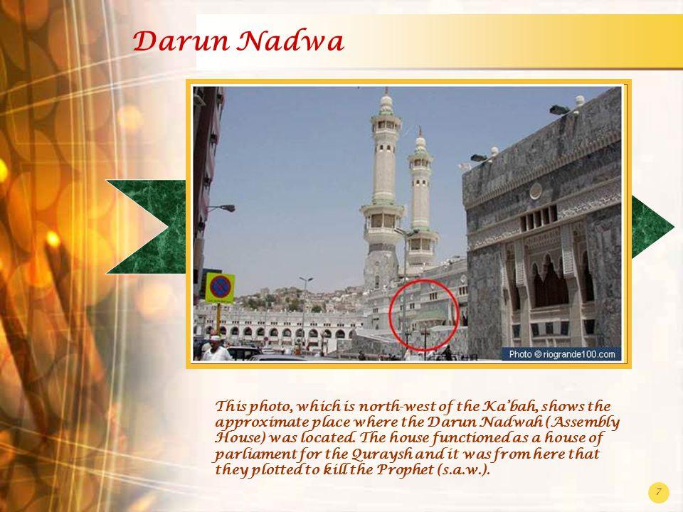 Darun Nadwa