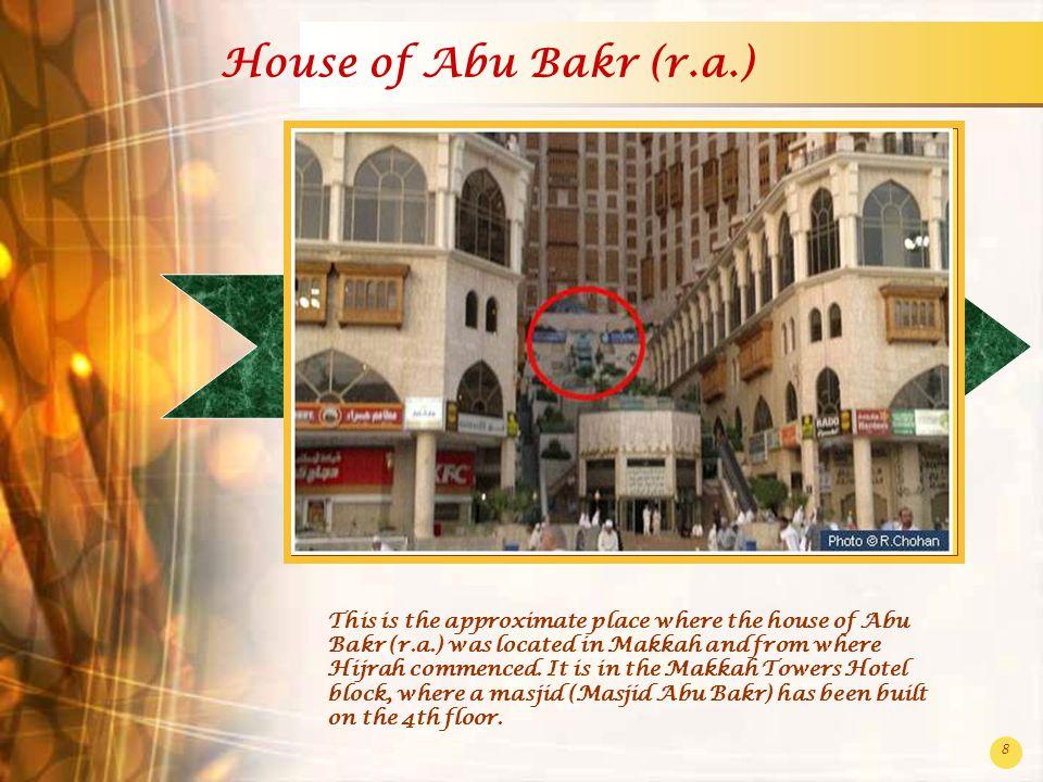 House of Abu Bakr (r.a.)