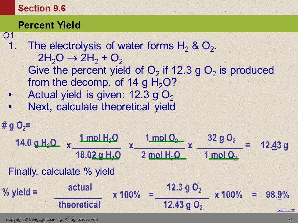 oxidation and reduction pogil