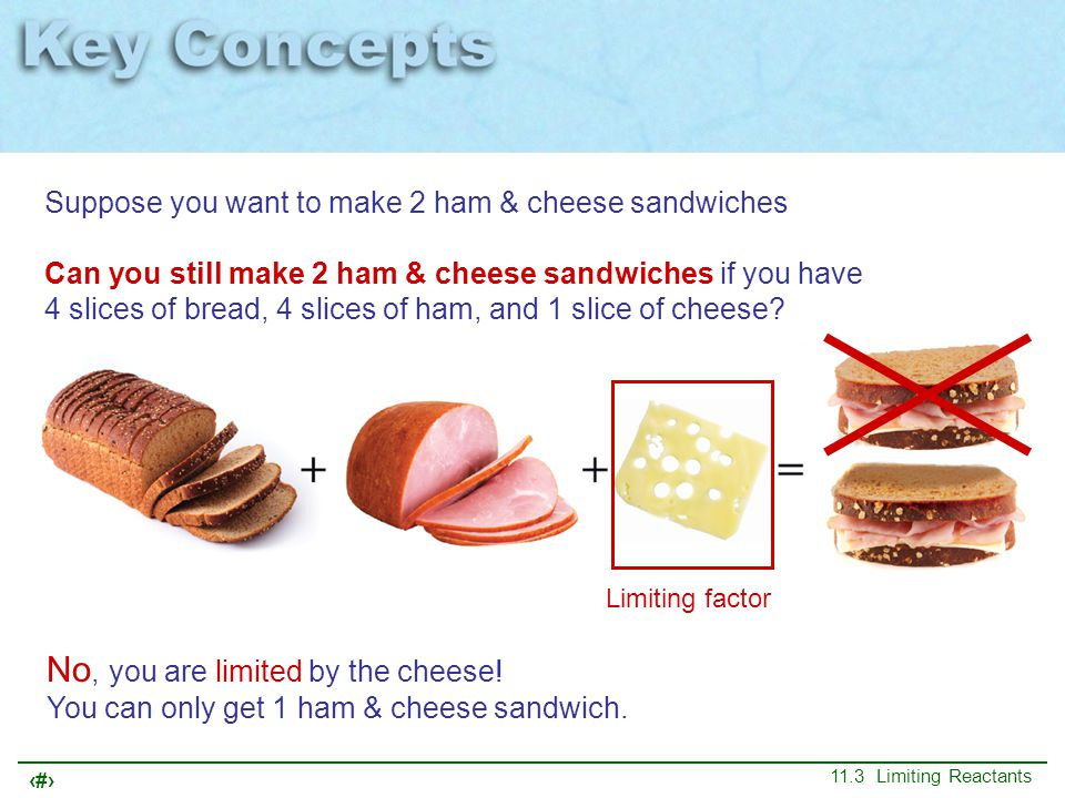 No, you are limited by the cheese!