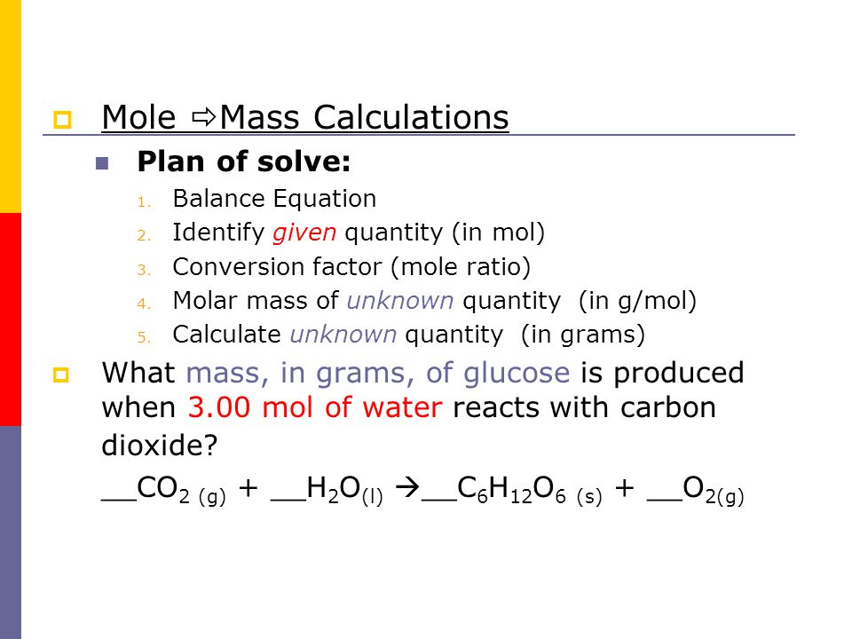 Mole Mass Calculations