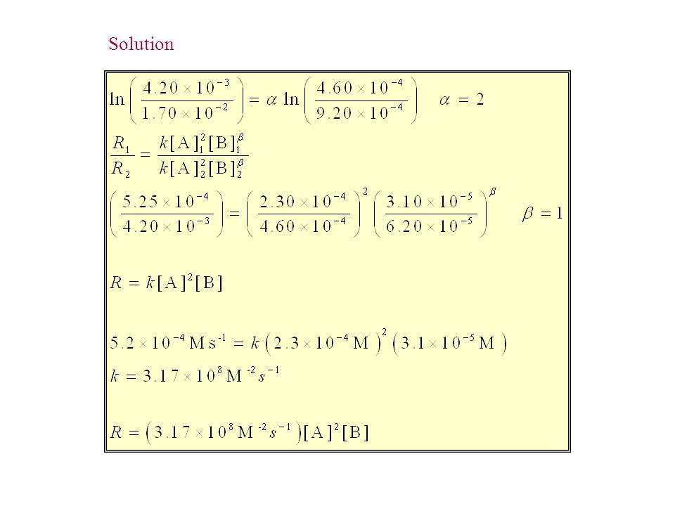 Example 36.2 Solution