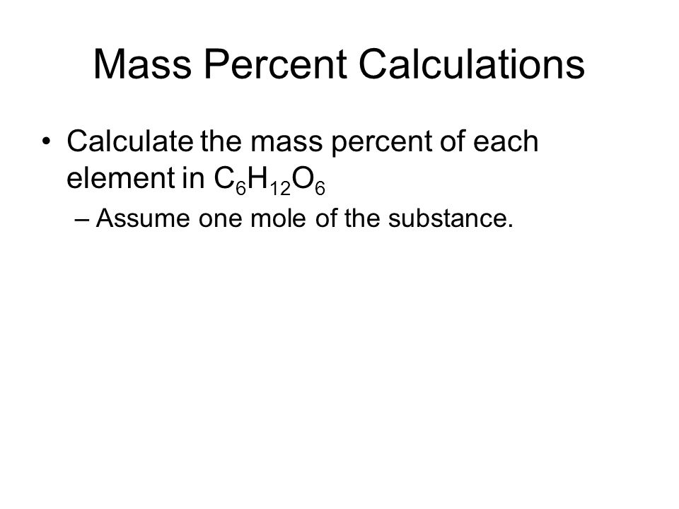 Mass Percent Calculations