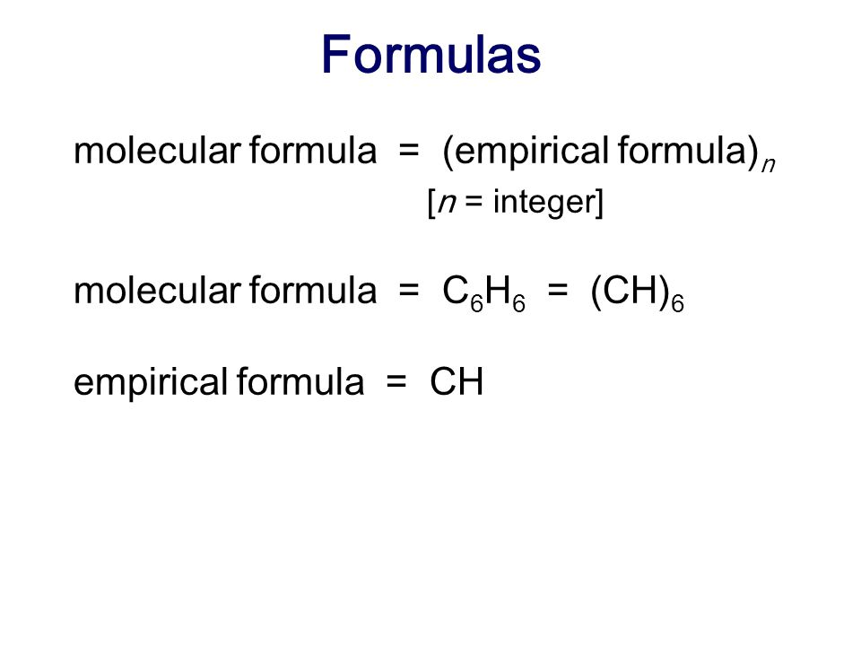 stoichiometry oxygen and empirical formula Pre-ap chemistry に unit 8, stoichiometry objective 1:  735 gram of sulfur, and 1470 grams of oxygen what is the empirical formula of the sample 6.
