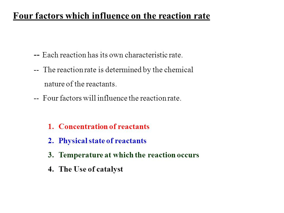 Four factors which influence on the reaction rate