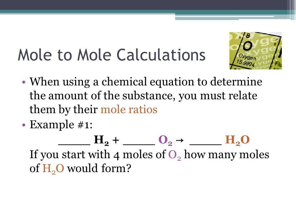 Mole to Mole Calculations