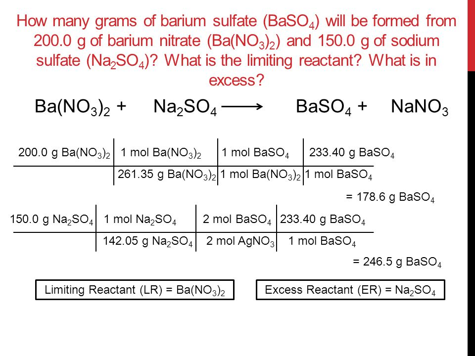 Ba(NO3)2 + Na2SO4 BaSO4 + NaNO3