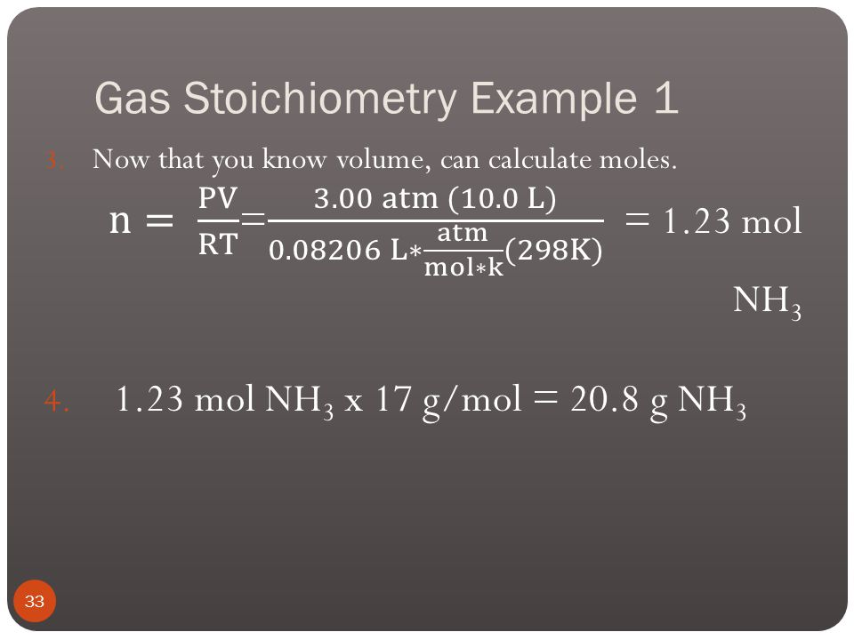 Gas Stoichiometry Example 1