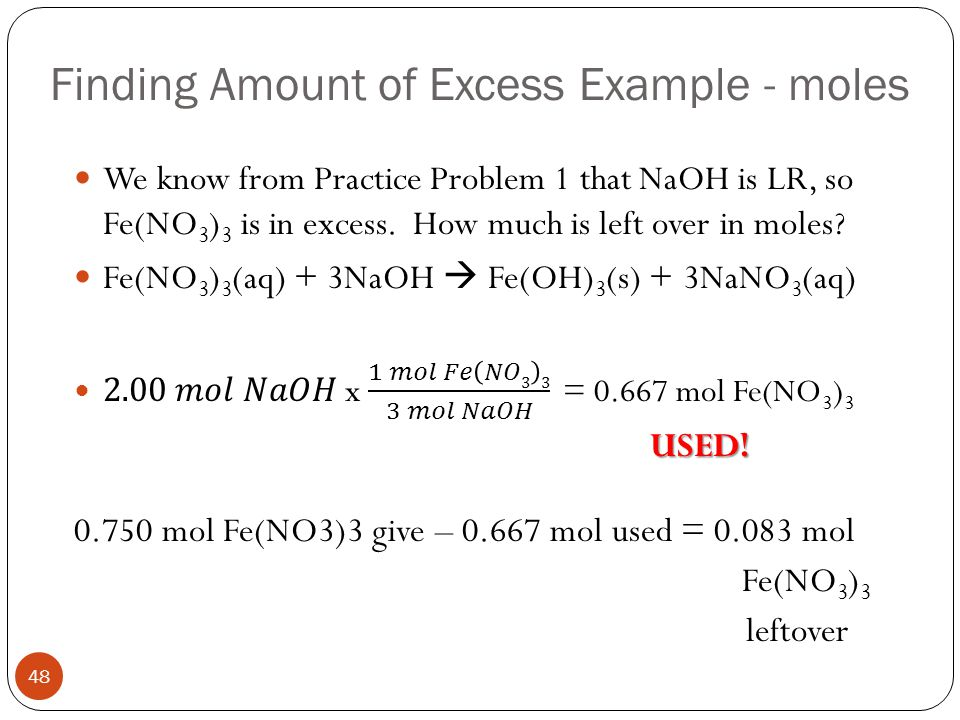 Finding Amount of Excess Example - moles