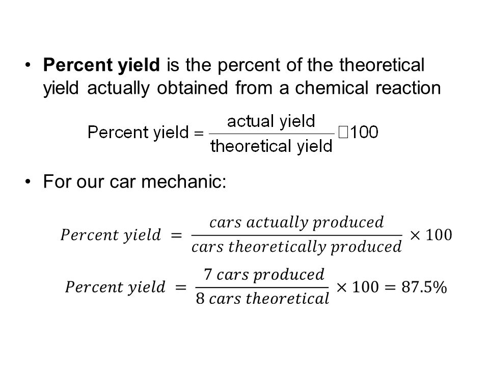 Percent yield is the percent of the theoretical yield actually obtained from a chemical reaction