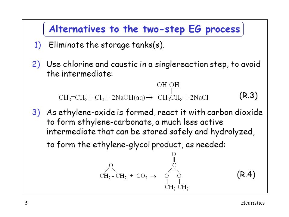 Alternatives to the two-step EG process