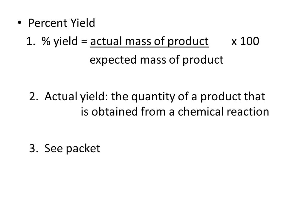 Percent Yield 1. % yield = actual mass of product x 100. expected mass of product.