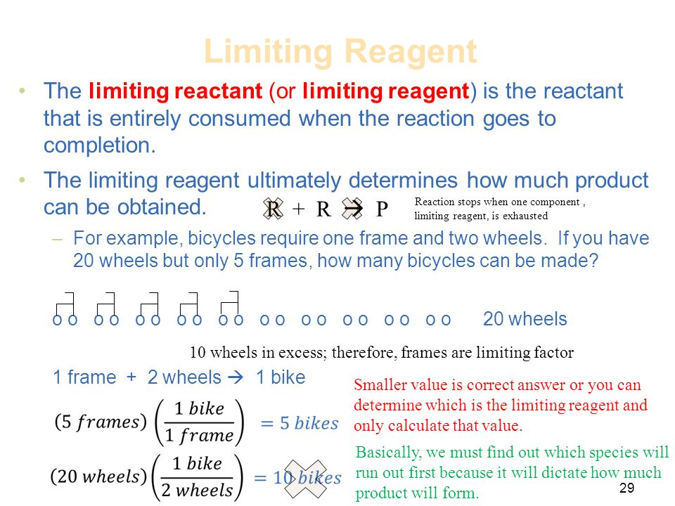 10 wheels in excess; therefore, frames are limiting factor