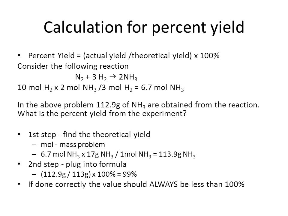 Calculation for percent yield