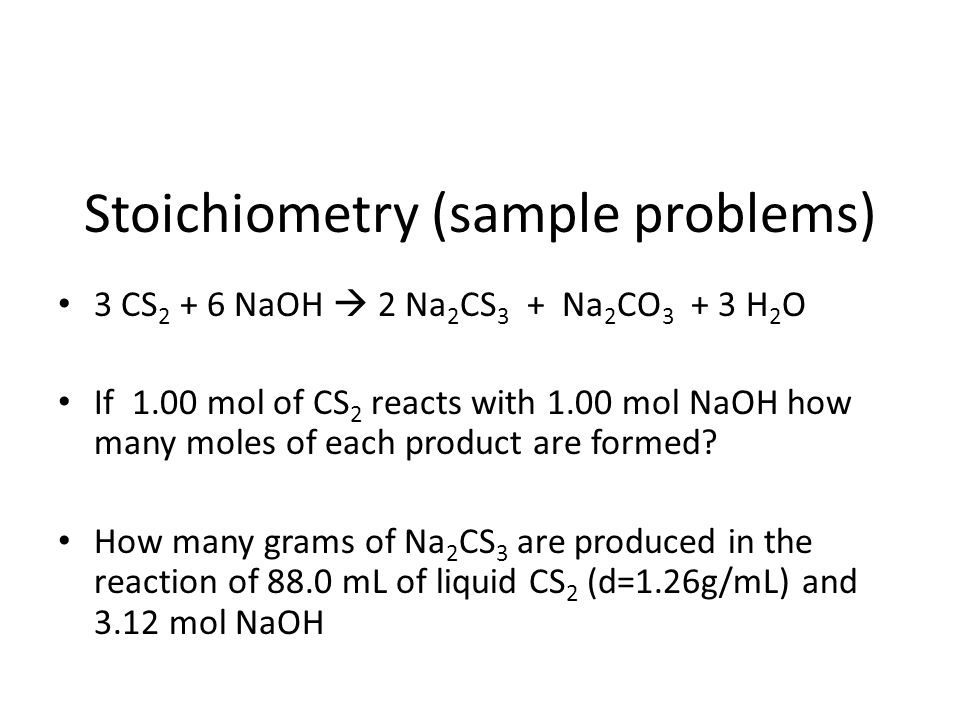 Stoichiometry (sample problems)