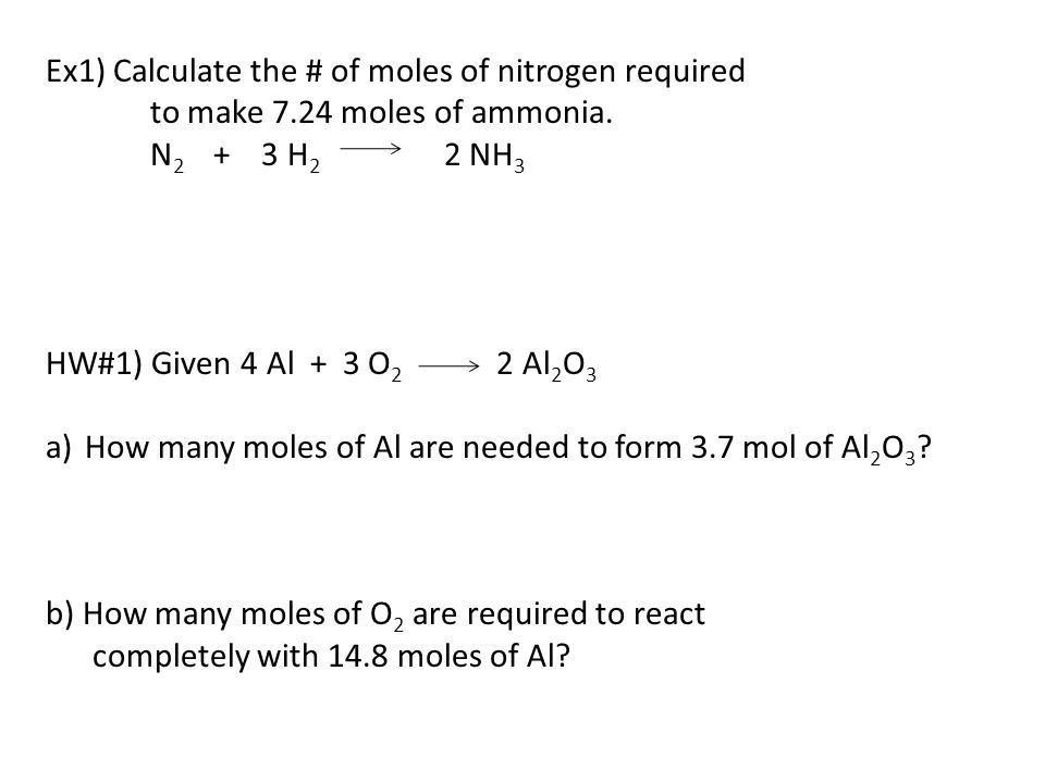 Ex1) Calculate the # of moles of nitrogen required