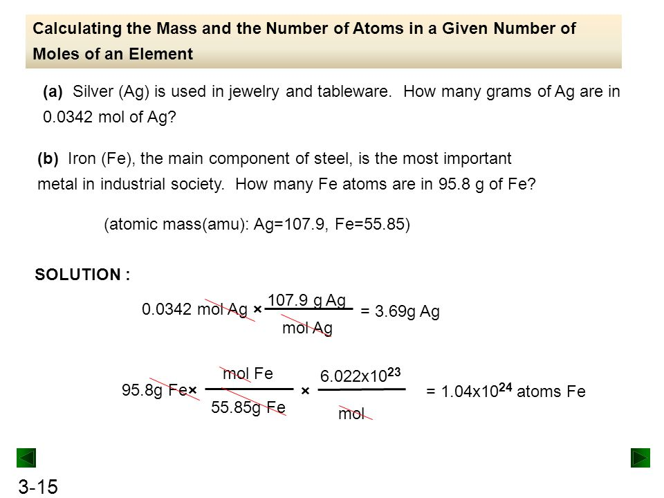 (atomic mass(amu): Ag=107.9, Fe=55.85)