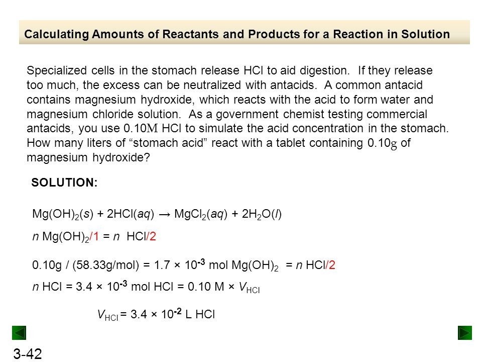 Calculating Amounts of Reactants and Products for a Reaction in Solution
