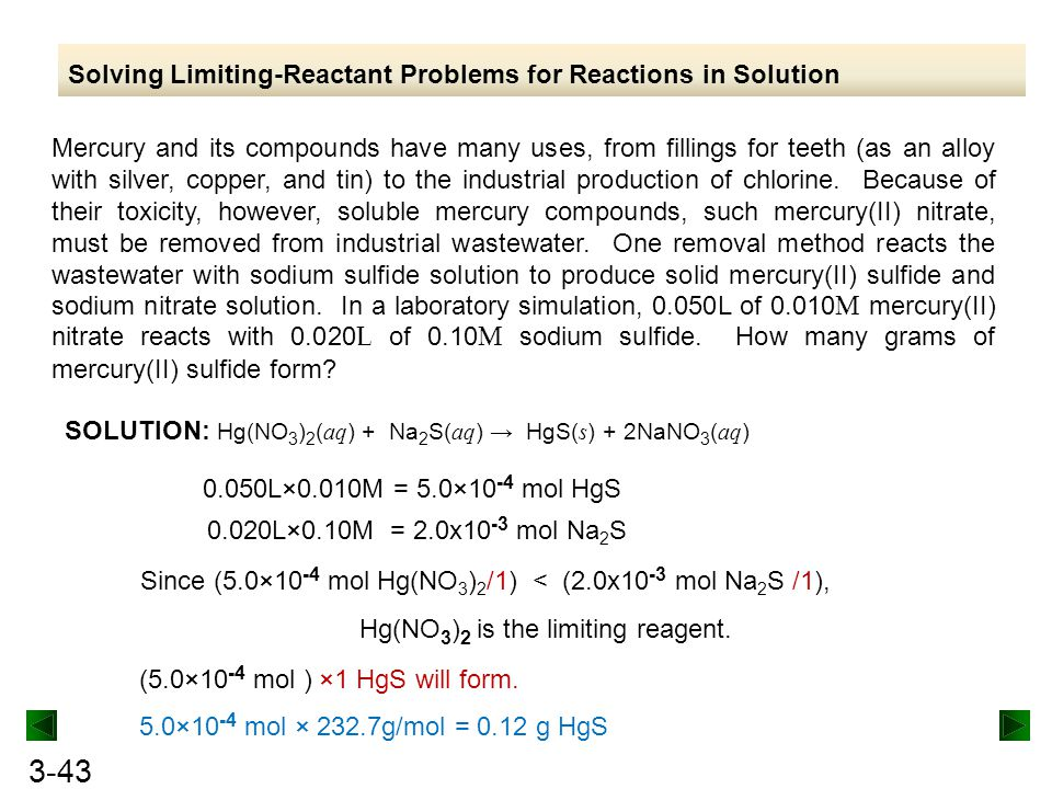 Hg(NO3)2 is the limiting reagent.