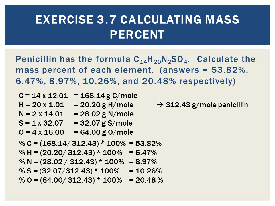 Exercise 3.7 Calculating Mass Percent
