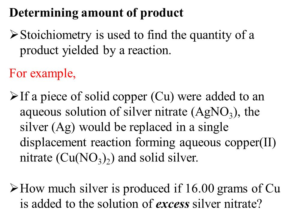 Determining amount of product