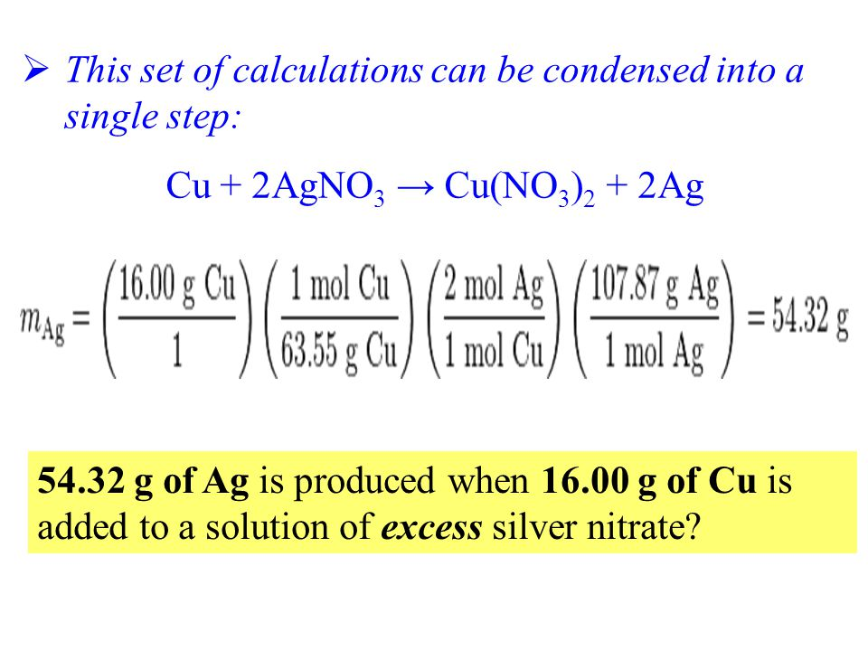 This set of calculations can be condensed into a single step:
