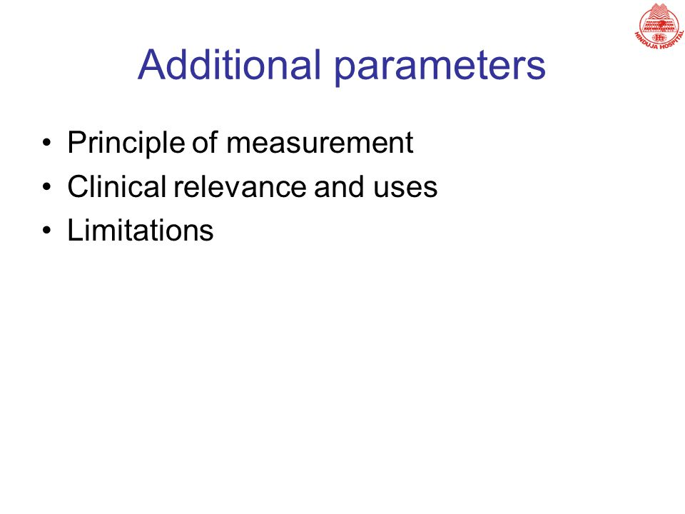Additional parameters