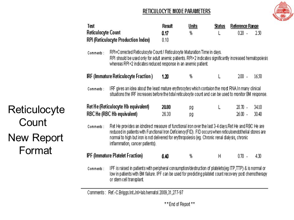 Reticulocyte Count New Report Format