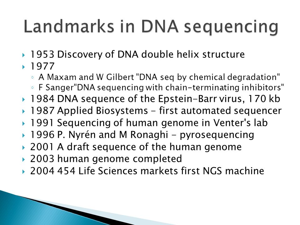 Landmarks in DNA sequencing